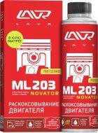 LAVR 2507 Раскоксовка двигателя ML203 NOVATOR (для двигателей до 2х литров) (320мл)
