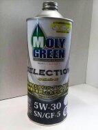 MOLYGREEN SELECTION 5W-30 (1л) Масло моторное синтетическое