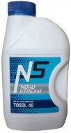 Тосол Nord Stream (1,5кг)