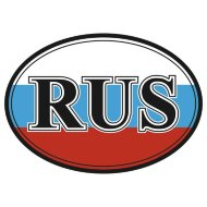 "Наклейка ""RUS""  (100x141) триколор"