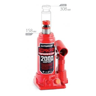 Домкрат гидравлический Autoprofi DG-02K 1/6 (2 тонны бутылочный)