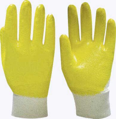 Перчатки нитрил ЛАЙТ