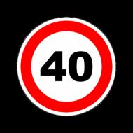 """Наклейка """"Ограничитель скорости"""" """"40 км/ч"""" (146мм) круг. A0062"""