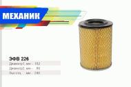 Фильтр Цитрон Механик эфв 226 воздушный/высокий