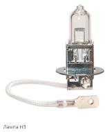 Лампа авто ДиаЛУЧ H3 12V 55W PK22s Головного света (#12553)