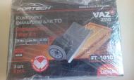 Набор фильтров FT-101C Fortech - ВАЗ 2110 / угольный