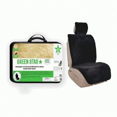 Накидка на сидение Green Star - Искусственный мех (Чёрная) FUR-7880FSH