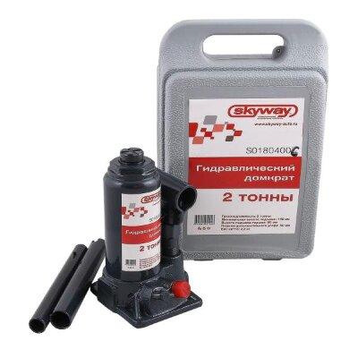 Домкрат гидравлический SKYWAY бутылочный  2Т 148-278мм с клапаном