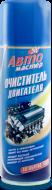 Авто Мастер Очиститель двигателя (210мл)
