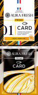 "Аром. AURA FRESH PRIME CARD 1 ""DIOR EAU SAUVAGE"" - картон"